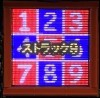 2EE6D299-81B1-45D5-89A0-C931FB17C0A5
