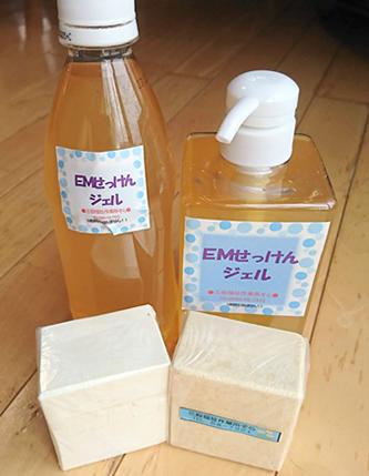 soap_image
