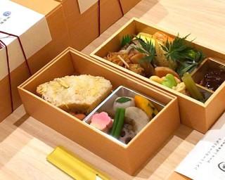 menu_item02