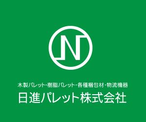 nisshin_logo