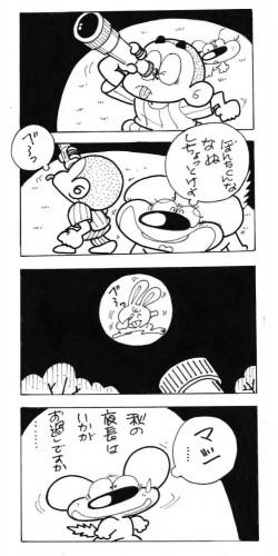 2020-09_ぼんちくん