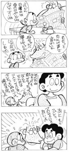 mang1